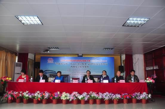 我校举行海南省2016年职业技能大赛分赛区开幕式