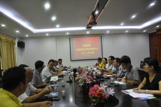 海南省科学技术厅赵庆慧副厅长一行到我校调研