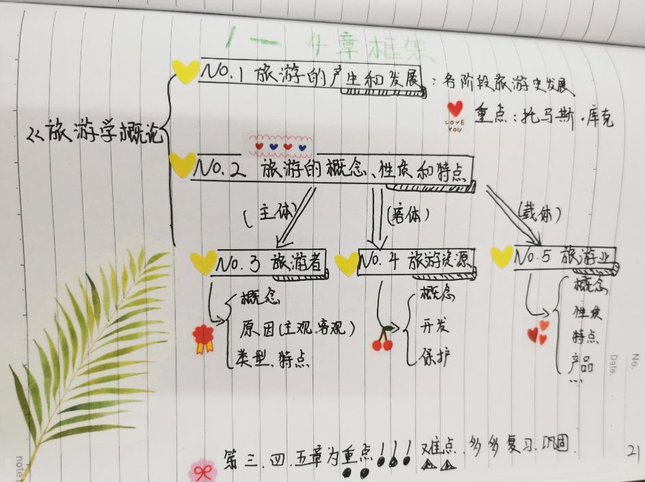 鍥剧墖10.jpg