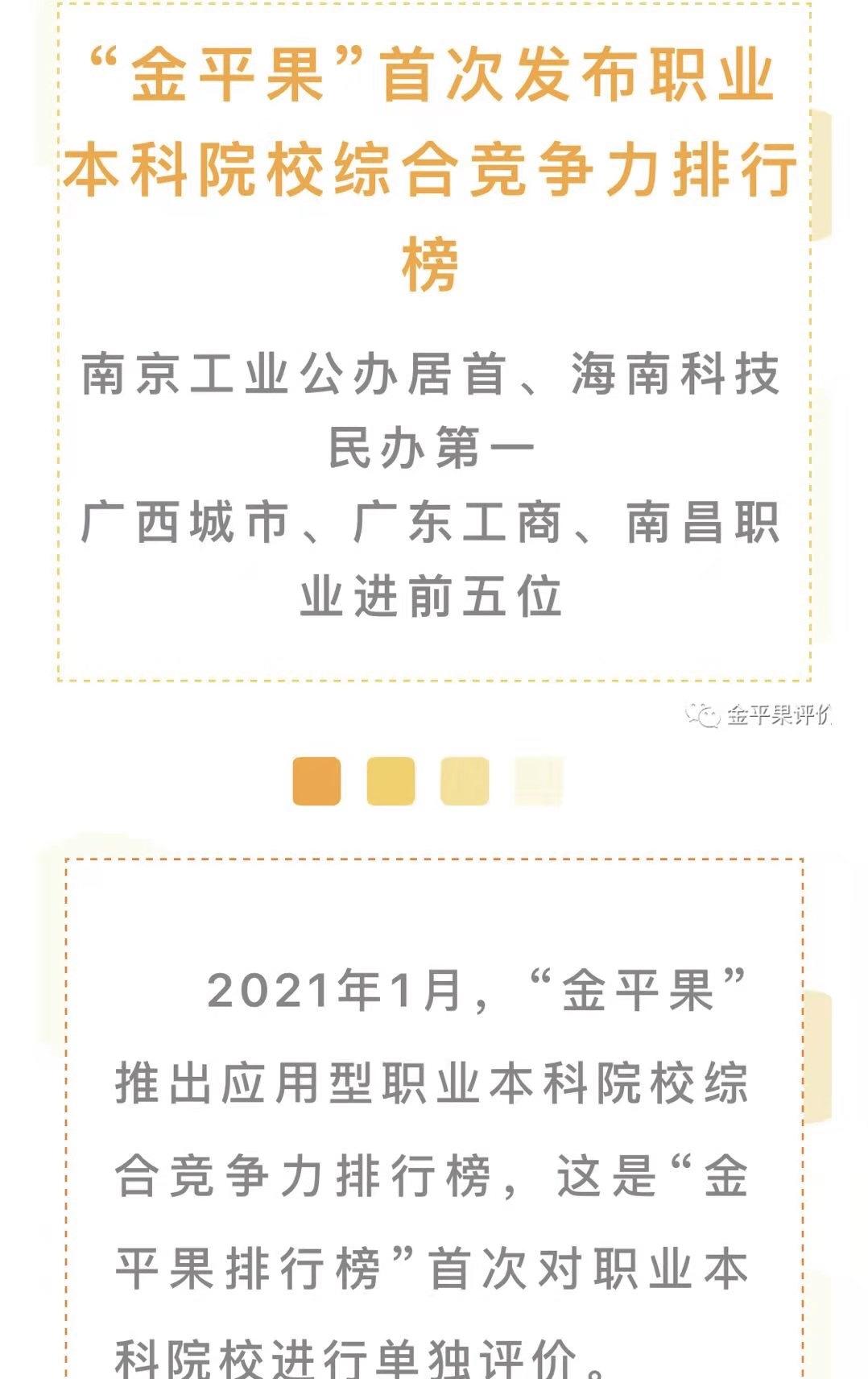 寰俊鍥剧墖_20210122200729.jpg
