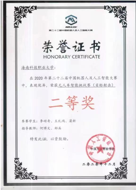 寰俊鍥剧墖_202101231035502.jpg