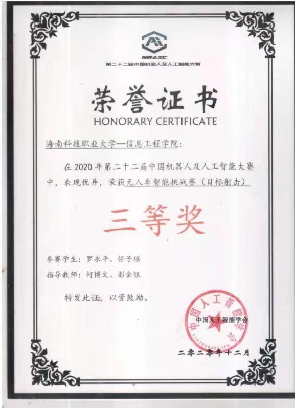 寰俊鍥剧墖_202101231035504.jpg